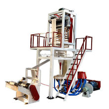 bopp film blowing machine