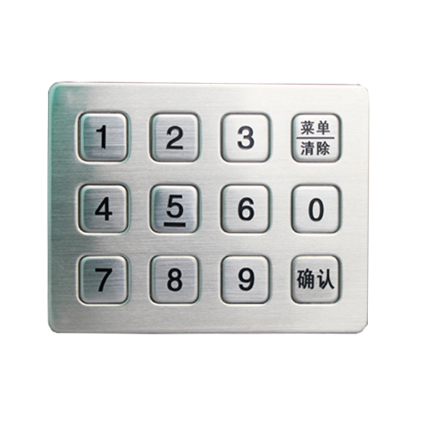 secure box Arabic keypad remote control cabinet lock stainless steel encryption keypad