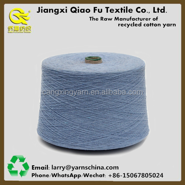 Ne 6s Recycled Cotton Blended Polyester Yarn Open End Carded Glove Yarn for Knitting Machine
