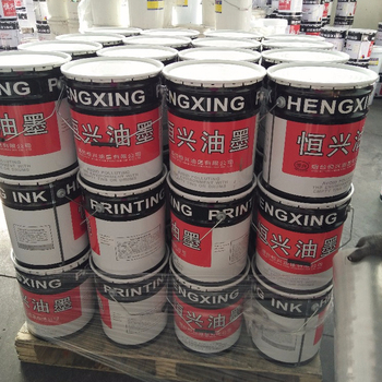 Excellent HDPE/PP Woven Bag Printing Ink