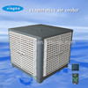 Low cost and low consumption evaporative air conditioners/ Guangzhou manufactruing/ XIngKe evaporative air conditioners