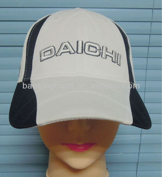 customized contrasting application all mesh fitted cap