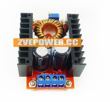 DC dc Boost Converter 10-32V to 60-97V Step Up Power Supply Adjustable Module 100W for car