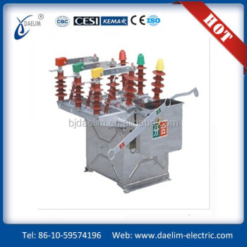 ZN28-12 series indoor high voltage vacuum circuit breaker