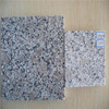 /product-detail/china-popular-bush-hammered-g383-granite-for-sale-60239378695.html
