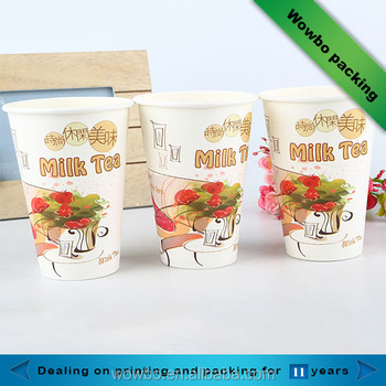 16oz 20oz single wall paper cups/customized logo printed drinking cups