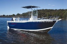 China 19feet Aluminium Fishing Boat