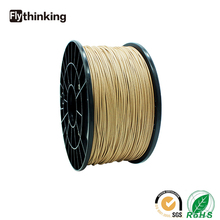 We Produce PVA/WOOD/HIPS/RUBBER filament For 3D Printer