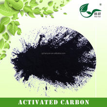 Best quality new coming coal based activated carbon liquid