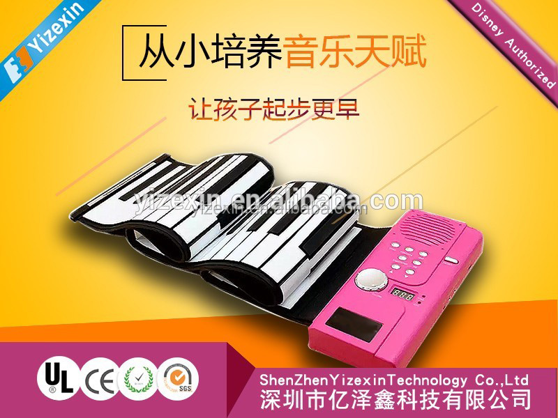 Electric Flexible Piano Keyboard 61 Keys Synthesizer Roll-up Music piano