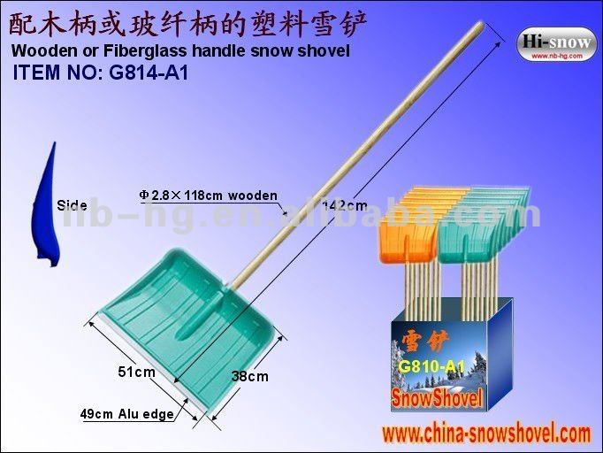 New mould! plastic snow shovel with long wooden handle(G814-A1)