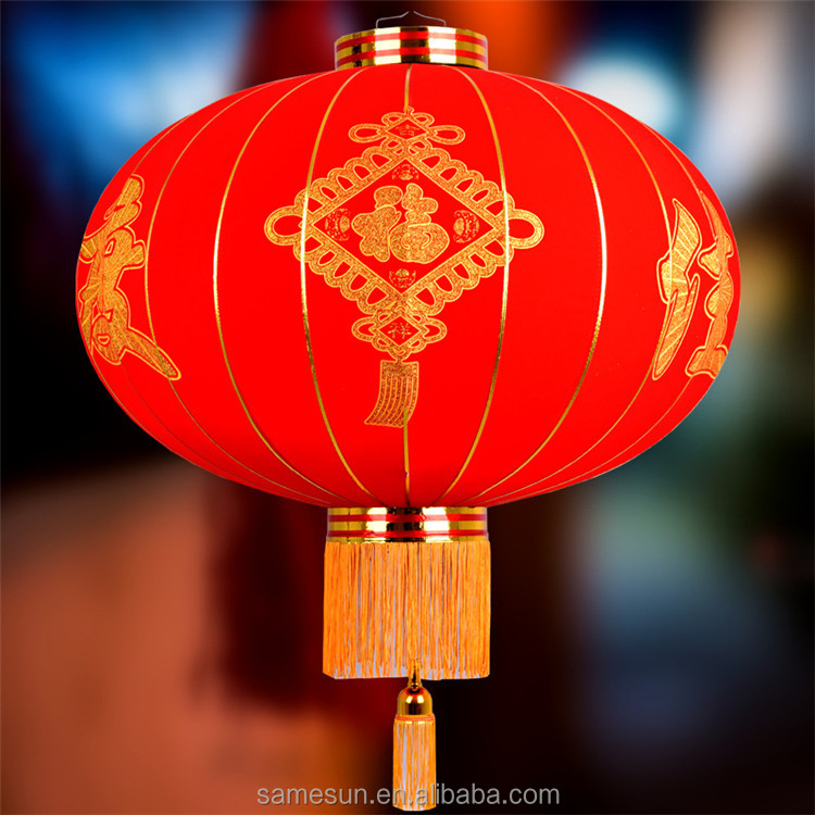 Golden blessing printed traditional Chinese red lanterns