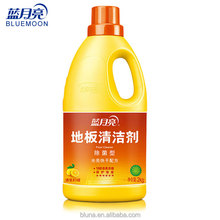 Bluemoon Brand Lemon Fragrance High Concentrated Degerming Various Type Tile Marble Wood Floor Cleaner Liquid