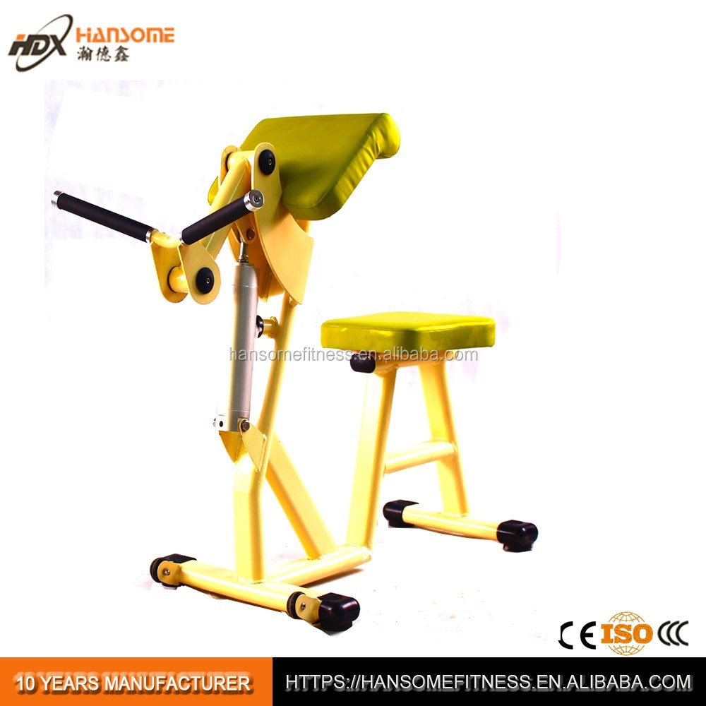 Hammer strength sports equipment Seated Arm Curl HDX-N004/gym equipment commercial/name gym equipment