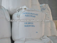 material best price sodium sulphate 99% anhydrous na2so4/glauber salt/SSA
