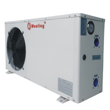 Meeting MDY20D swimming pool heat pump with best Titanium heat exchanger,anti-corrosion
