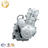 Best Price Water Cooled Four Vavles SOHC Motorcycle Engine 250CC