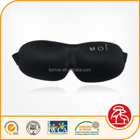 3D Silk Travel Sleep Mask, Eyes Mask