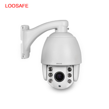 High quality 960P hd 4x optical zoom ptz ip camera 1.3mp outdoor dome ptz ip camera