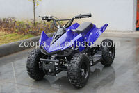 49cc mini atv for kids with cheapest price