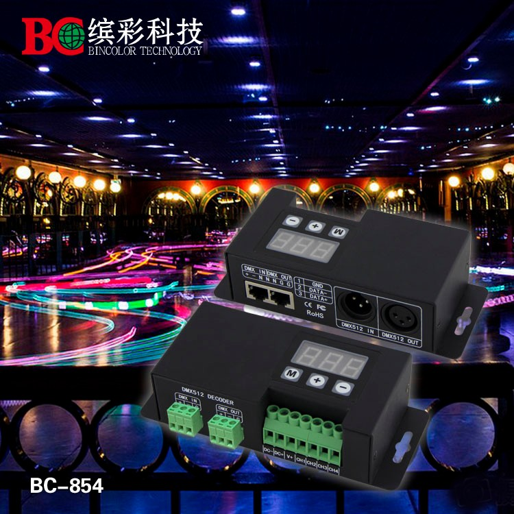 BC-854 Support RJ45 port DC12-24V 4 Channels rgbw dmx512 decoder