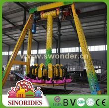 Sinorides Outdoor Amusement Ride!alibaba fr big bob