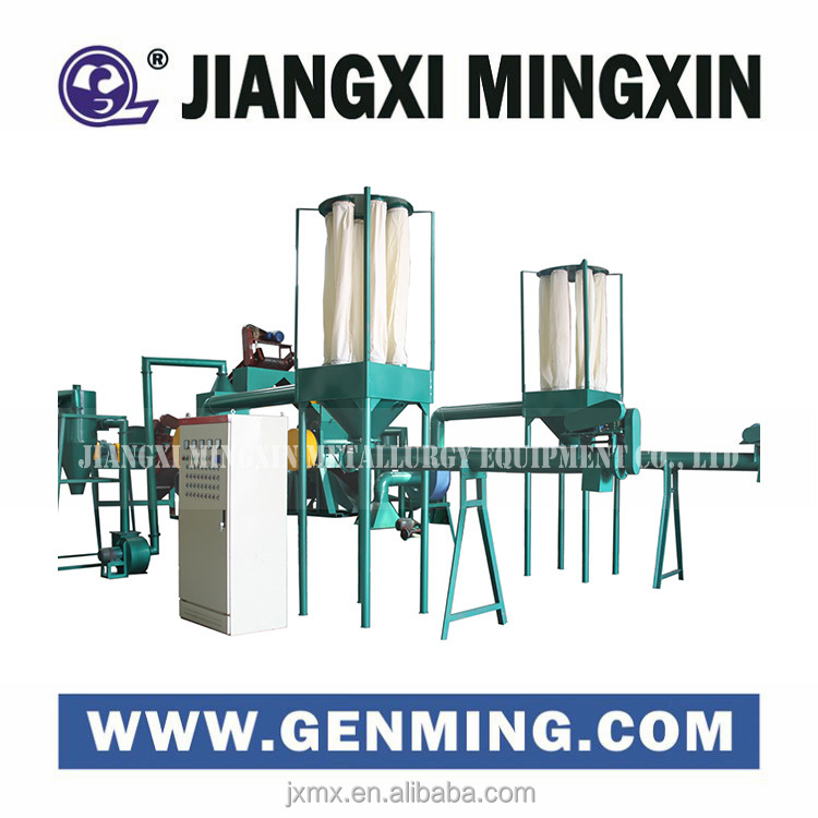 Scrap plug wire recycling product line