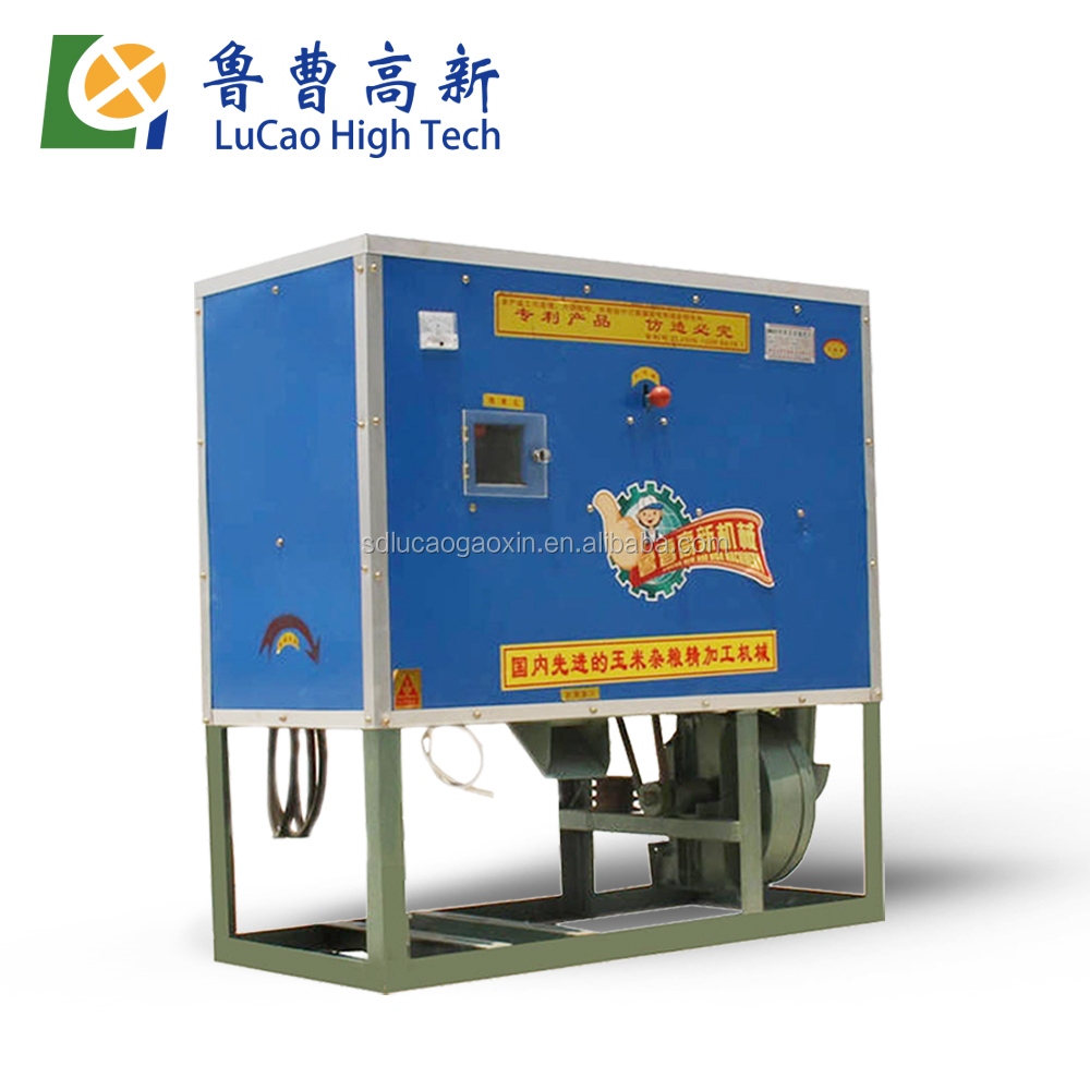 Multi-functional 6FW-B2 maize degerming machine