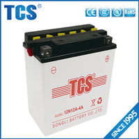 2016 XIAMEN TCS 12v12ah dry cell battery 12N12A-4A battery powered motor scooter battery 12v