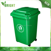 colorful non- toxic plastic materials high quality funny design dustbins for schools