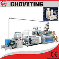 plastic packing film cast machine