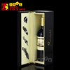 2016 high quality wooden wine box corrugated shipping 1 bottle with tool