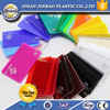 Jinbao factory decorative plastic 2mm clear color acrylic pmma sheet