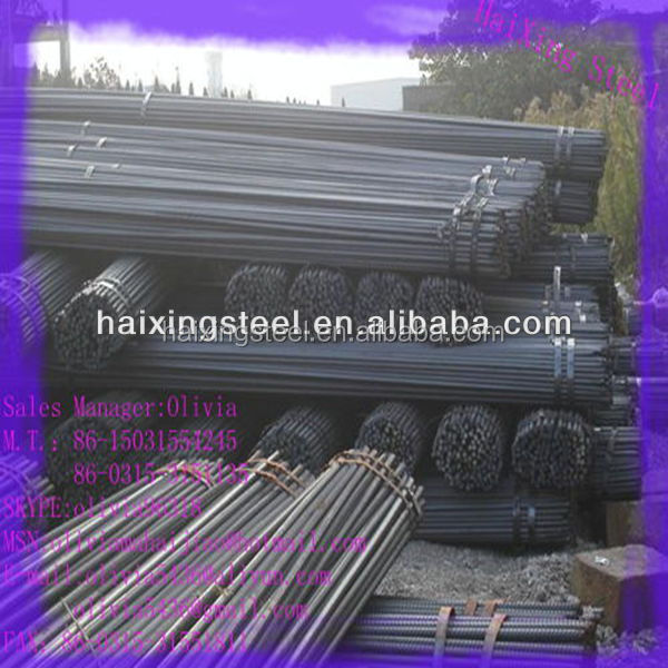 steel deformed rebar BS4449