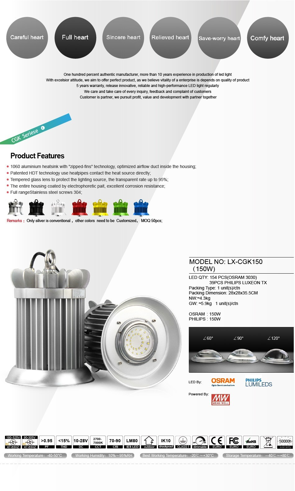 Hot selling 150w ip65 led high bay light shenzhen factory price