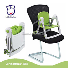 Multifunctional Plastic comfortable baby seat and booste