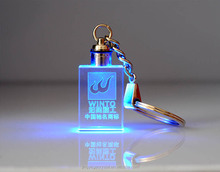 3D Laser Engraved Cube Christmas Gifts Crystal Led Keychain Photo Led Crystal Keychain