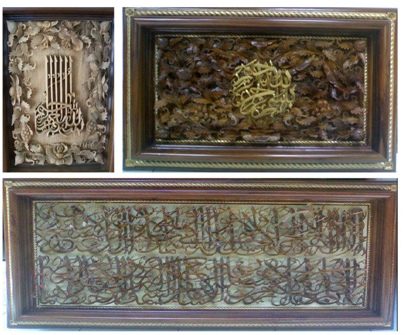 Hand carved wooden calligraphy