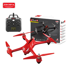 Zhorya professional remote control wifi camera drone with GPS function