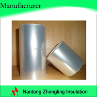 China supplier electrical insulation materials composite polyester film