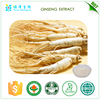 Herbal medicine extract Ginsenoside Rg3 soluble in water panax ginseng extract