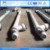 Good sealing Continuous transmission Industry application small screw conveyor