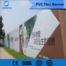 high quality Smooth 10OZ 300*500D 18*12 ukuran x banner for sales promotion