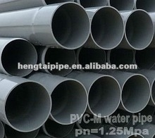 dn*en=400mm*15.3mm UPVC drainage pipes