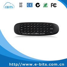 China manufacturer tall wholesale popular 2.4G wireless G64B remote control keyboard and air mouse combo with mircophone