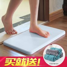 Sen live sovo creative Japanese diatomite water pad special for bathroom shower bath mat mat diatomite