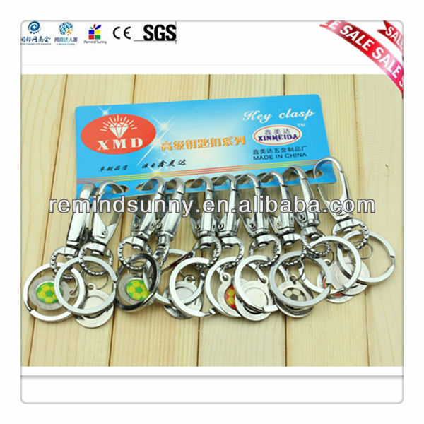 Many Style With Coin Metal Key Chain
