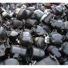 Used Fridge compressor scrap in HK Stock Available