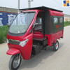 Electric solar tricycle, truck tricycle, 3 wheel tricycle for passengers