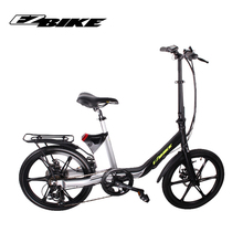 full suspension folding e bike / folding electric bike | mini bicycle / foldable ebike 250W